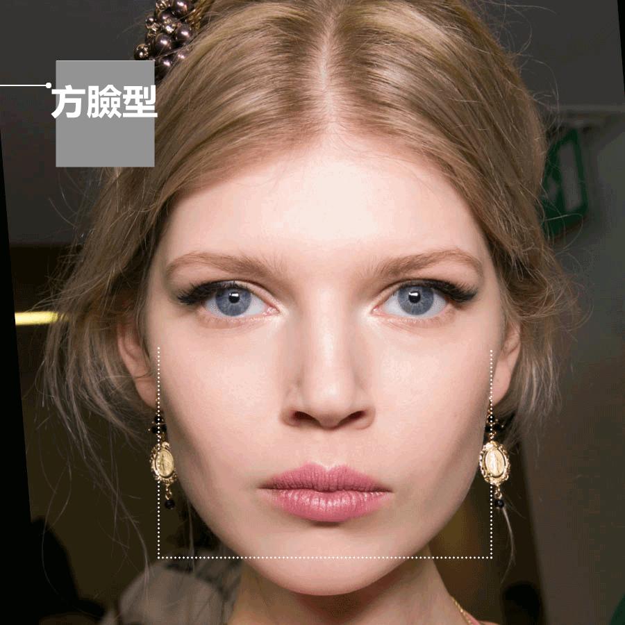 特點:有稜角的臉,方下巴   適合的眉型:圓潤柔和 方形臉也稱國字臉,給人感覺一板一眼的,方形臉的臉骨構架比較凸出,根據互補的原理,方臉適合的眉型不能太有稜角,眉弓部分要有圓潤的美感。