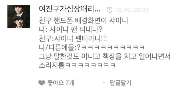 #這個直譯過來就沒意思了,懂韓語的自己慢慢體會去吧!