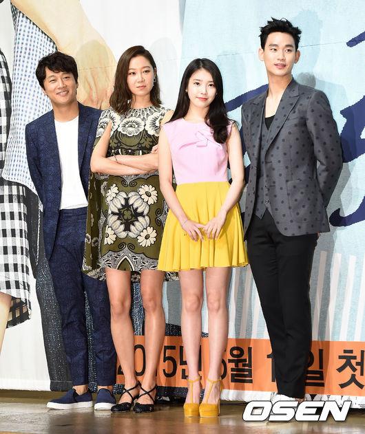 D社就拍到IU在8月30號從上海參加電視劇《Producer 製作人的那些事》回國後,就直奔張基河家約會