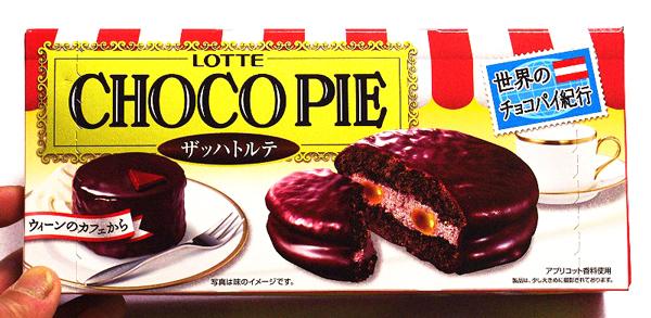 最先介紹的是樂天的果醬巧克力派