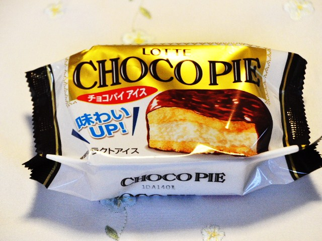 最後壓軸介紹的是日本的巧克力派人氣王口味!