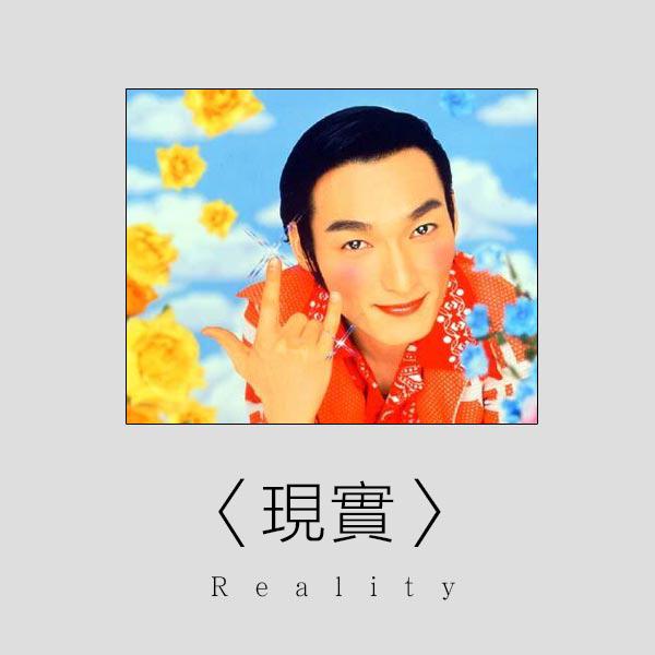 (呵呵...有沒有很美?へ)