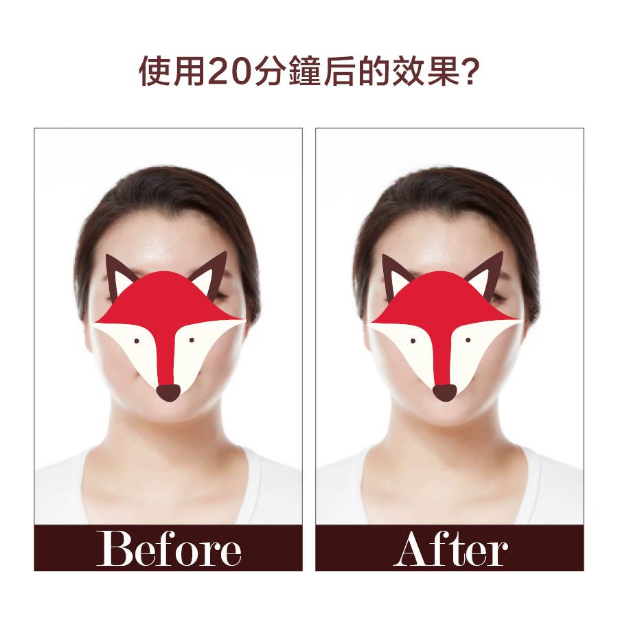 3種產品中最沉重最強力的一款! 消除浮腫和鬆弛肉塊多的部位有療效,而且不用太大力的按摩O(∩_∩)O~ 長期使用還有提升緊緻肌膚的作用的呢!