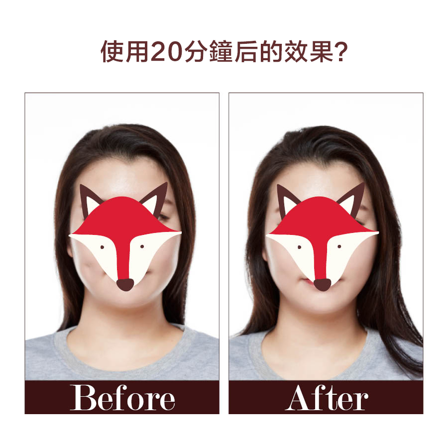臉部、身體較小的部位,用起來很便利哦!看起來使用壽命也會很長的樣子呢~