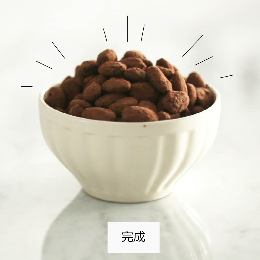 將將將……巧克力杏仁球就完成嘍~~~炒過的杏仁吃起來就更香脆了,還帶著絲絲的甜味……絕對是吃一口就停不下來的中毒口味,稍加包裝還可以送朋友喔!