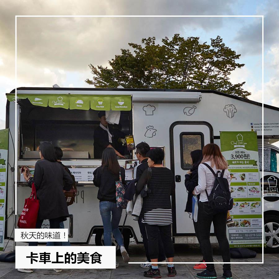 來到鬼市首先最值得去的地方就是20多個卡車聚在一起賣著各式各樣的小吃, 每個卡車前面都排滿了客人。