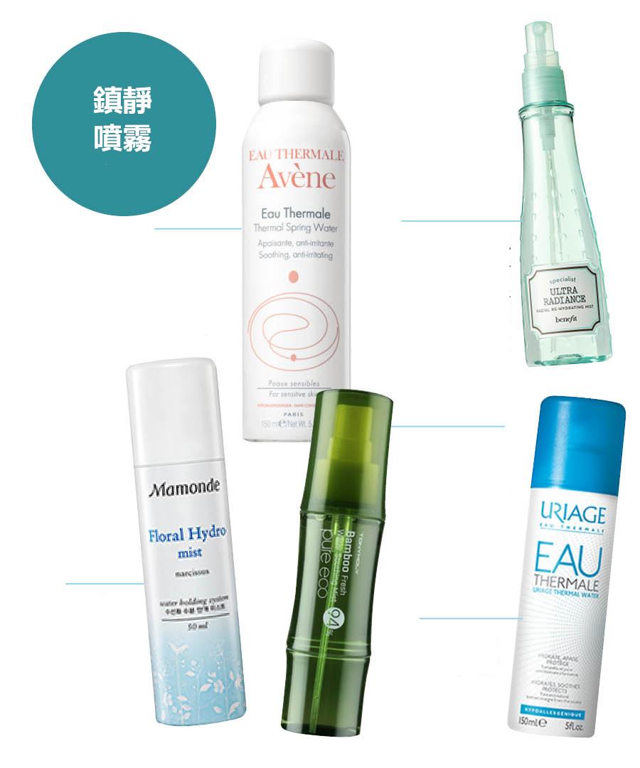溫泉水,竹子水,含鎂PCA成分的噴霧對敏感肌和易受刺激的肌膚都有非常好的鎮靜效果。