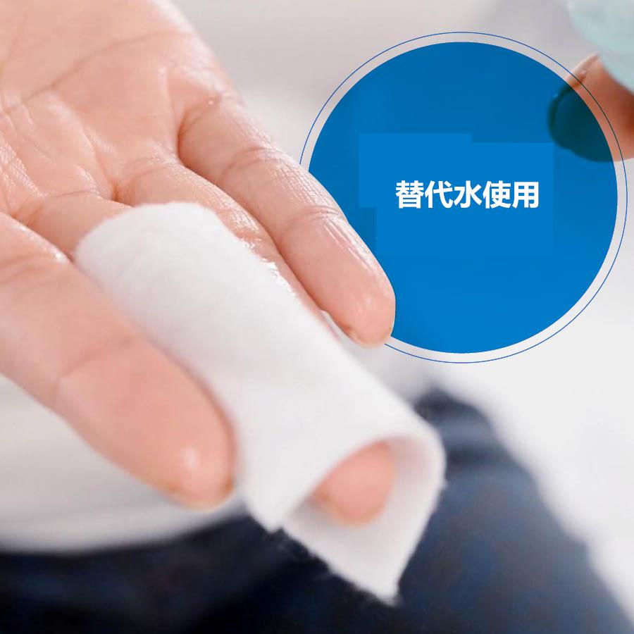 噴霧先噴在卸妝棉上,然後再輕輕的拍在臉上就可以當水使用了,但不適合油分噴霧。