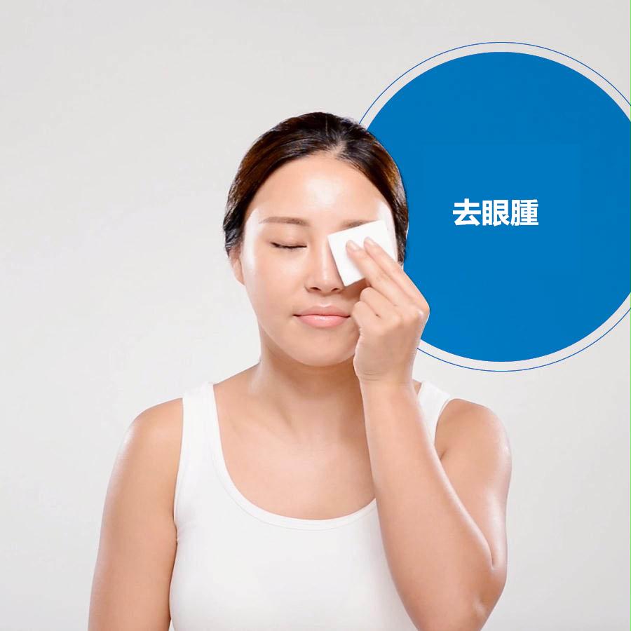 早上起來的時候常常會眼腫,這時候你只需要把化妝棉噴上充足的噴霧,然後放進冰箱等10分鐘拿出來放在眼睛上就能很快消腫了。