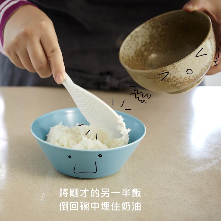 再將另一半的飯蓋上去 埋住奶油