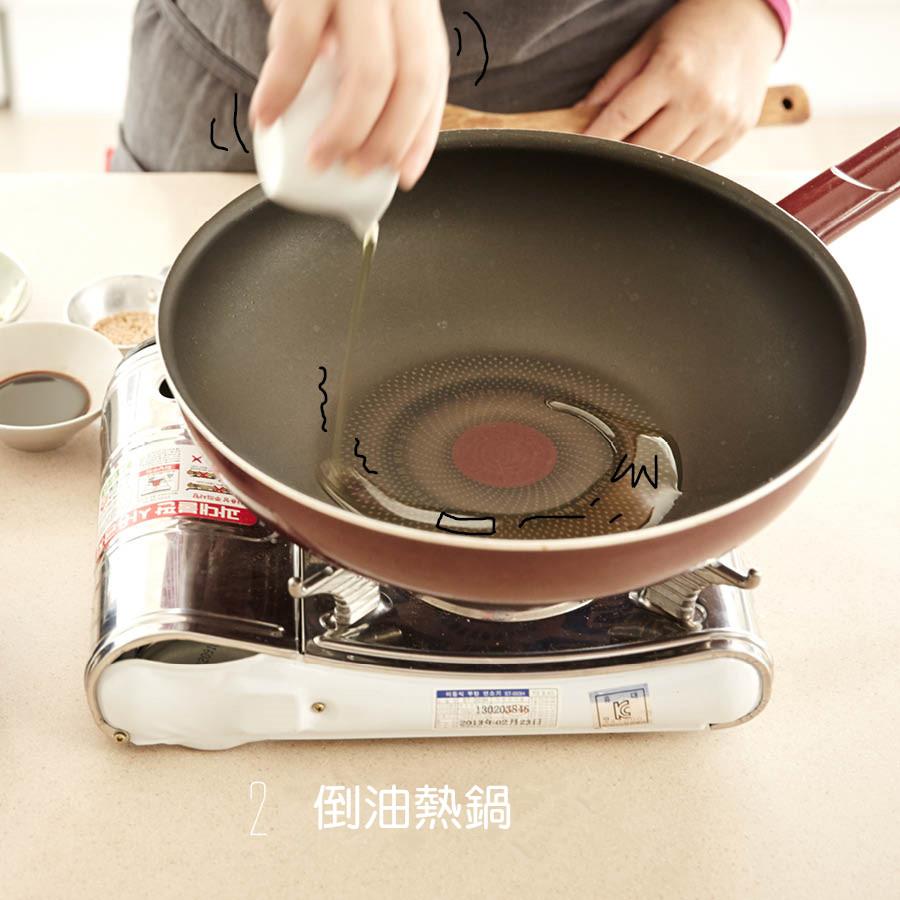 熱鍋後再炒材料 較不易沾鍋 食物也會多一股熱炒的香氣喔!