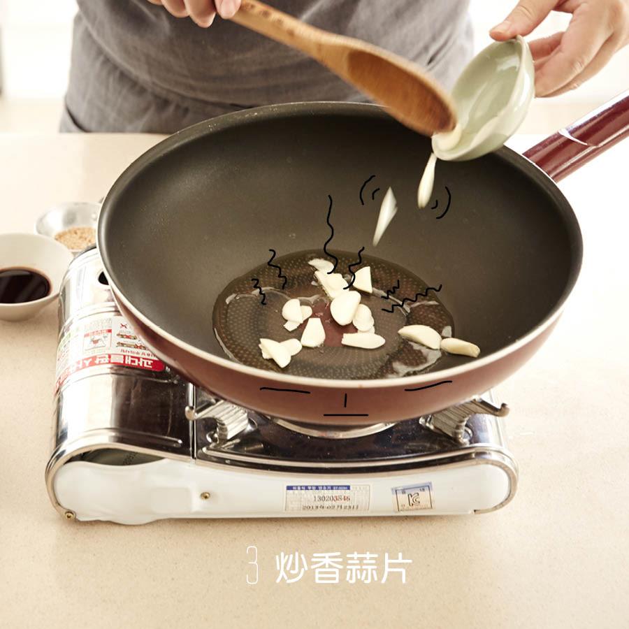 熱鍋後 記得開小火炒香蒜片 避免燒焦