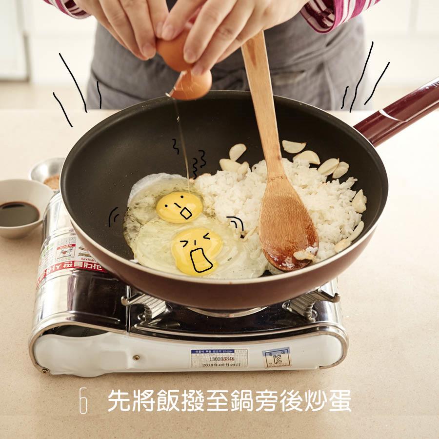 將飯撥至一旁炒蛋是美味重點喔! 若和飯一起炒不僅不易炒開 也會減低蛋香氣 一定要注意喔