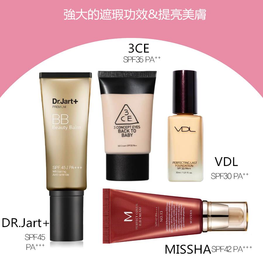 水光肌的第一步就是要有細膩嫩白的底妝,比起歐美的隔離,韓國的隔離似乎更適合亞洲人的膚色,圖中的這幾款隔離都是韓國隔離中的代表,遮瑕的同時更亮白。