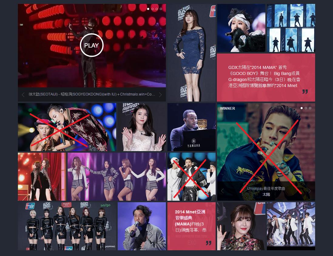 但是現在不要說BIGBANG~連YG其他藝人都可能無法出席年底MAMA典禮了!  *MAMA是Mnet電視台每年底舉辦之「Mnet Asian Music Awards」,是唯一有頒發獎項+表演的大型頒獎典禮,今年即將舉辦到第17屆