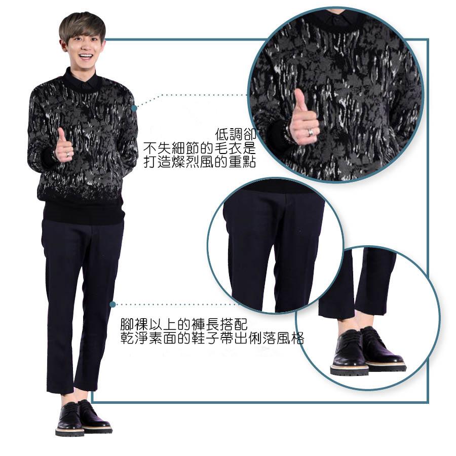 從上衣到鞋子選擇同色系的All Black風格 以及注意細節讓風格不單調的單品毛衣是這次造型的重點