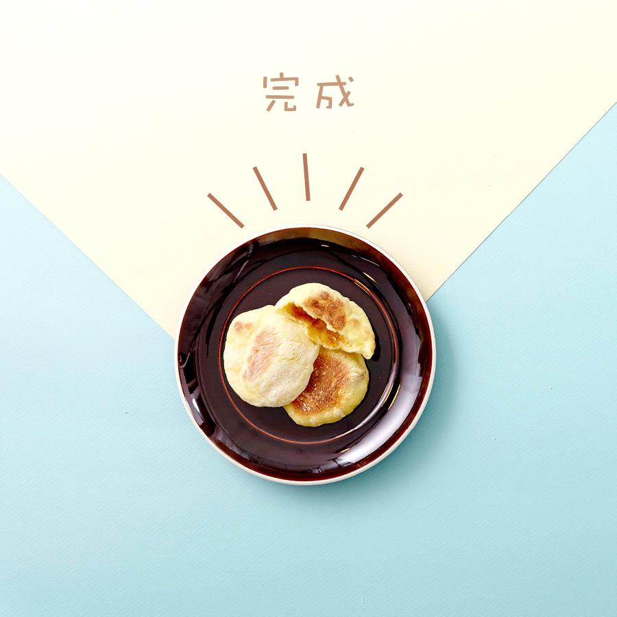 香脆甜!太好吃了~ 如果你想做油炸糖餅也是可以的,前面的過程都是一樣的,只需要在最後的時候換油炸...要不要一次試試兩種口味呢?!