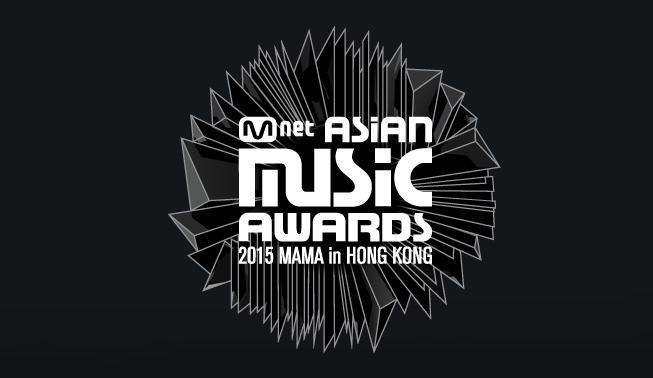 Mnet的方面則回應:「我們要在開放投票前,先決定投票的候選名單,之後才會進行表演舞台的準備期,MAMA會為2015年活耀的藝人們準備最好的舞台。」