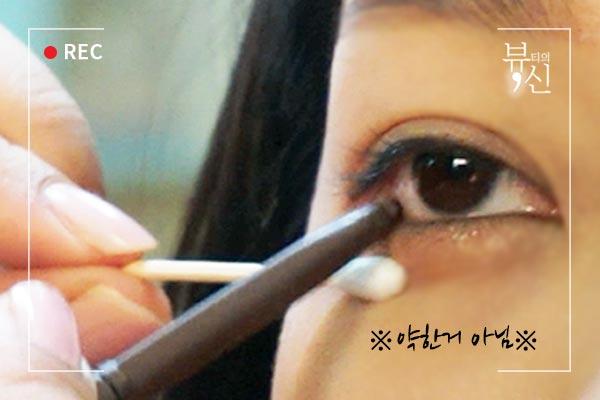 下眼線用粗一點的眼線筆畫就好了,如果把握不好力度,可以像小編一樣眼線筆下面架著一根棉棒,畫起來就容易多了。