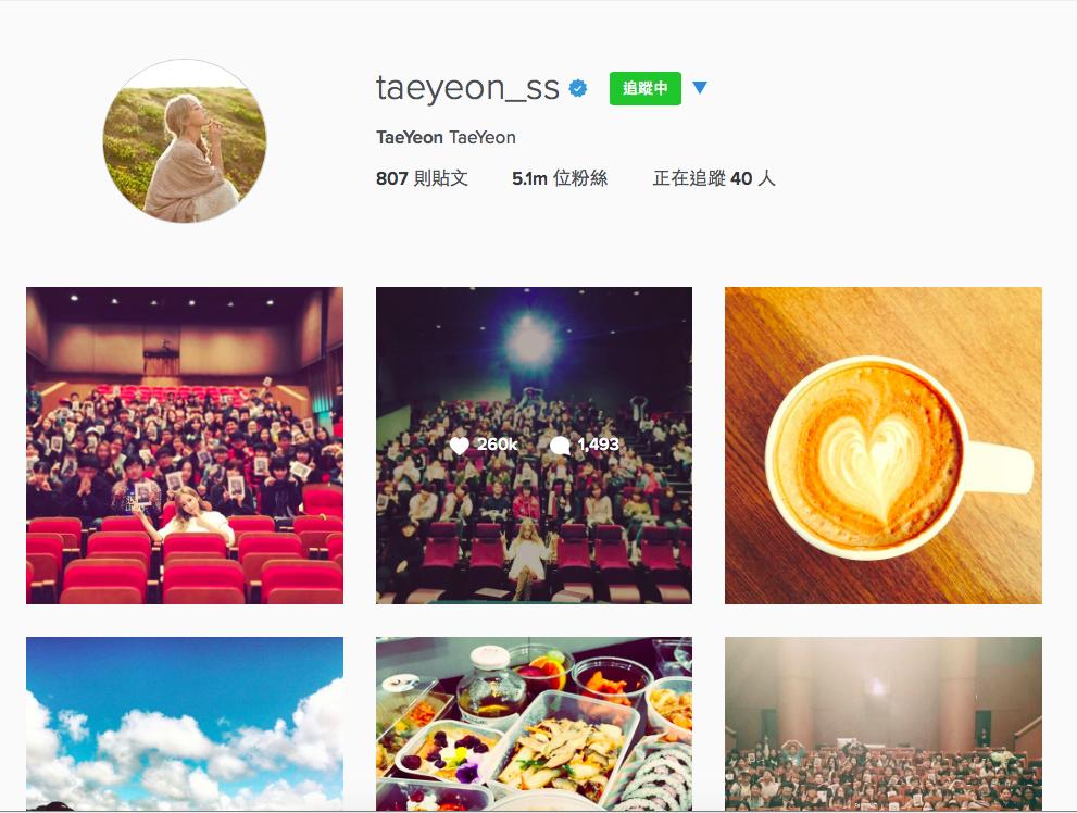 常常使用 Instagram 跟歌迷互動的太妍,每張照片都很有意境呢!