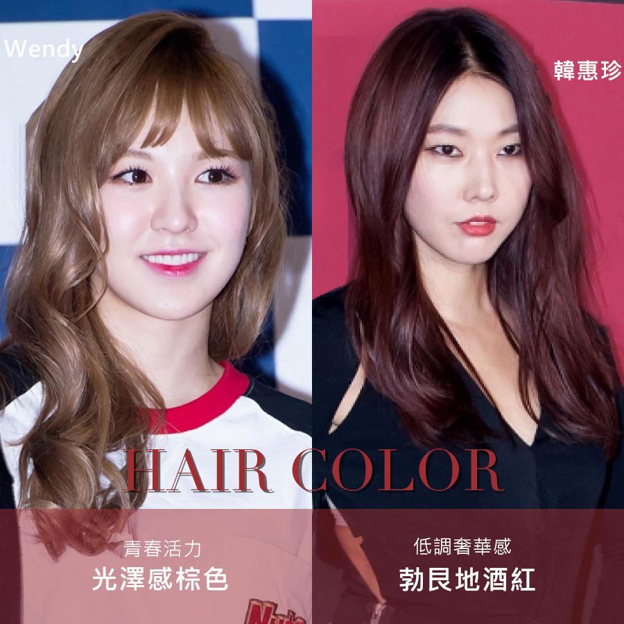 除了髮型 也別忘了另一個重點-髮色 今年秋天帶有光澤感的棕色及低調奢華的酒紅色都是非常適合的選擇 特別是在紅色間略微透出紫色的勃艮地酒紅色更是不可不知的今秋流行