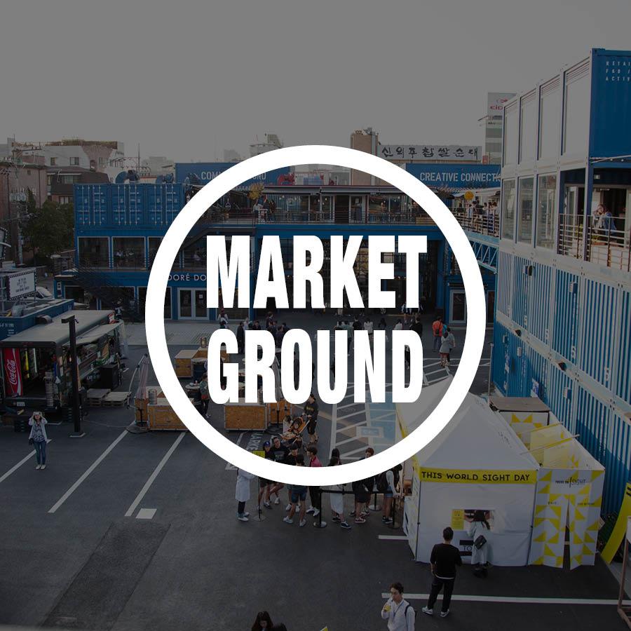 從展望台下能一見望見整個商場的建築 在這裡也舉辦多樣的活動  每到週末舉辦的 free market 更是適合來挖寶嚐鮮!