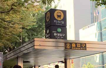 但在韓國,有一種只有弘大才有的特殊節日!