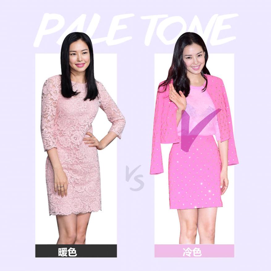 再來比較一下同為粉色的一暖一冷兩種顏色,亮粉色比淺粉色反而更適合冷色皮膚的女生,不僅更襯膚白整個人看上去都精神了很多。