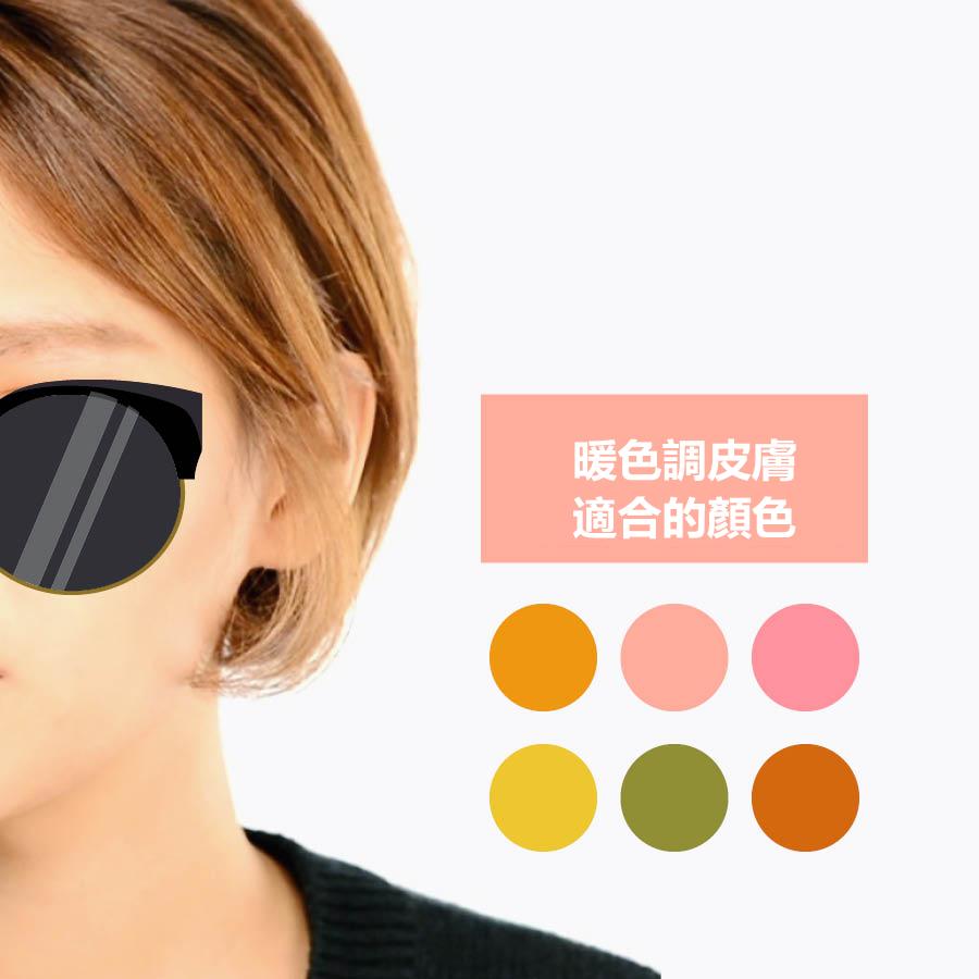 適合:顏色中帶有黃色元素的暖基調色彩,紅是偏橙的紅,橙色,偏橙的黃,綠色是泛綠的綠,藍適合藍泛綠的藍,不適合紫色。