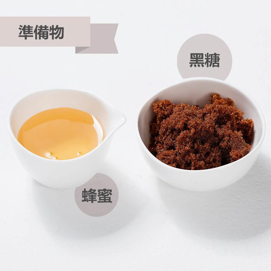 想要去除角質的話,使用磨砂膏是不錯的選擇...! 但是大多數人家裡常備的是面部磨砂膏,而腳部磨砂膏卻不常有。所以今天跟大家介紹一種天然的磨砂膏秘方...準備物:蜂蜜+黑糖