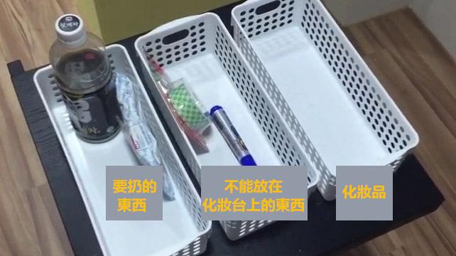 1. 分類 沒用的東西統統扔掉,要用的東西請按平時生活方式分類!