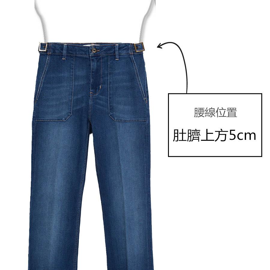 選擇腰線在肚臍上5cm位置的高腰長褲,可以讓腿看起來更長~