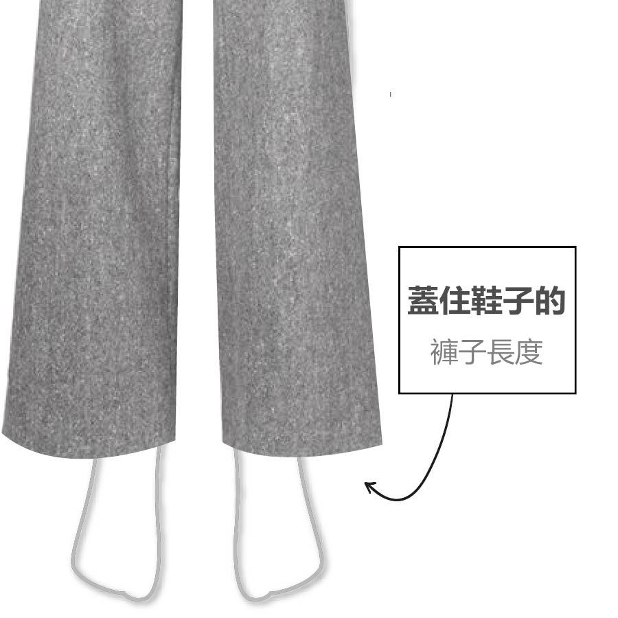 穿蓋住鞋子的長度的闊腿褲,再搭配和褲子顏色類似的鞋子的話,會混淆視線,讓腿看起來更長!