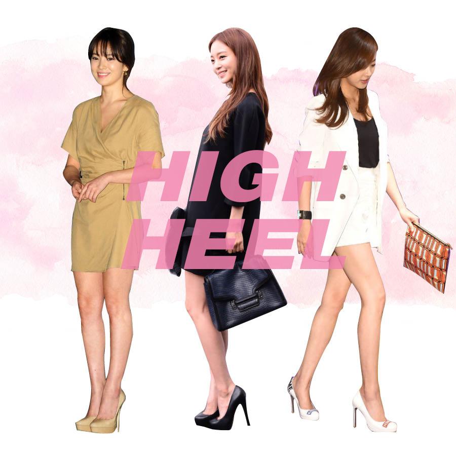 最後跟大家分享的是高跟鞋!矮個子女生的必備神器~ 如上圖女星這樣,衣服和鞋子的顏色搭配一致的話,會讓腿看起來更長長長XD~ 切記,不是跟越高越好!!