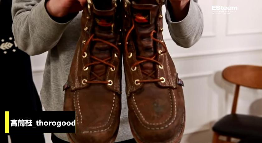 鞋子要作為特點,所以要選比較有顏色的高筒鞋.