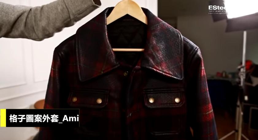 ▶最後, 雖然不見得每個人都適合 但很適合在特別日子穿的格子圖案外套.