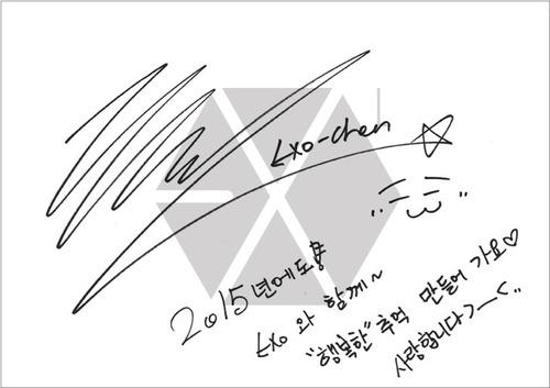CHEN 連簽名都有「´ω`」這個符號喔!是不是很可愛呢?