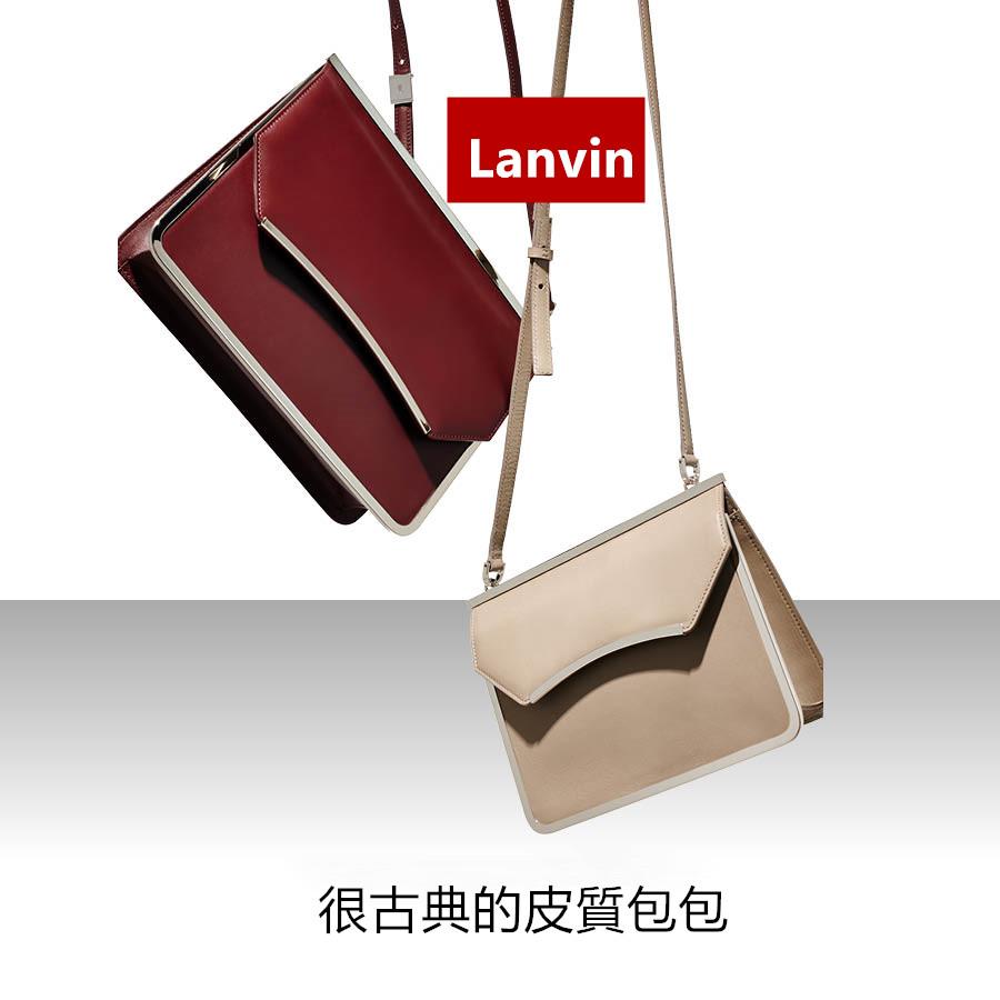 Lanvin 推出了很古典的顏色與很有女人味的包包. 除了包包外還推出各種錢包、卡片夾等等各式各樣的皮製品.