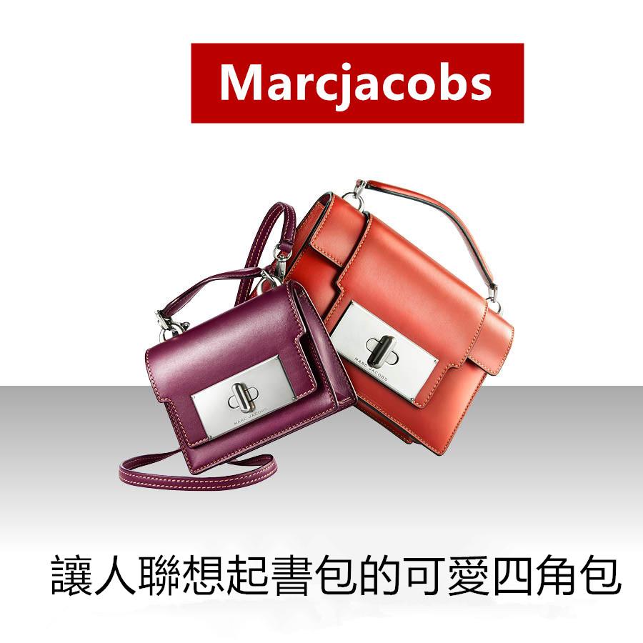 不覺得顏色跟款式很可愛嗎?還取了個跟包包很搭的名字,具有