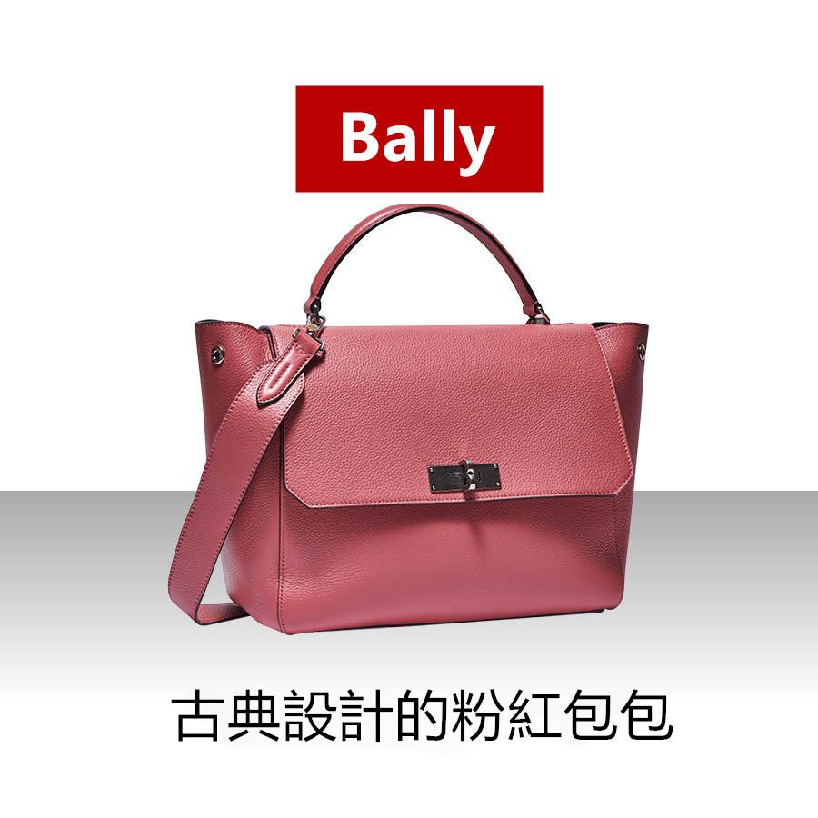 河智苑在韓劇<愛你的時間>拿著這款包包出來而變紅的手提包. 由小牛皮做成的包包觸感也很柔軟,肩帶也可以拿上拿下很方便,很適合天天背且很好看的一款!