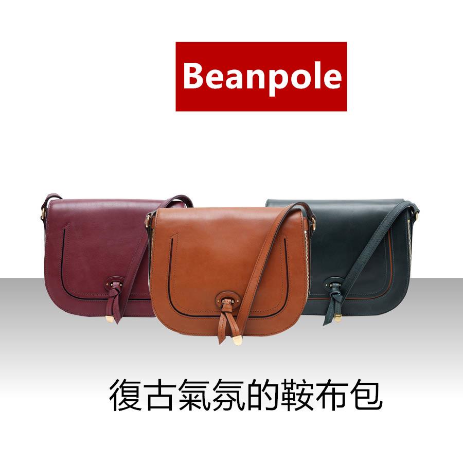國民妹妹秀智參加了Beanpole品牌而新推出的款式. 被評為在2015 F/W最受關注的包包之一的這款總共有3種顏色可選.
