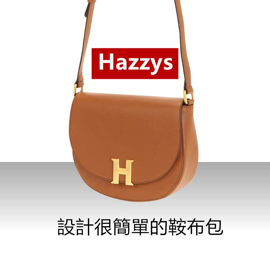 如果你正在找想要平時拿的包包的話,Hazzys 的這款鞍布包就是答案!Hazzys 特有的H金屬裝飾讓包包更有高尚感.