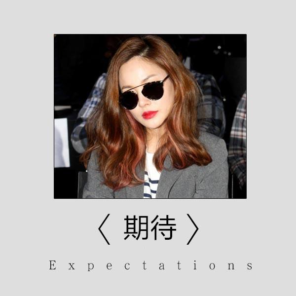 #4. 配上髮型擺個酷一點的表情吧!