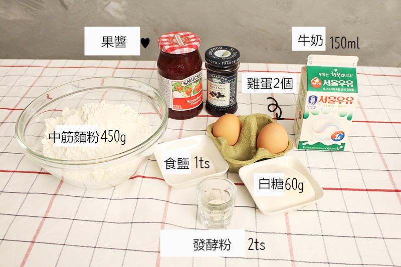 首先跟大家分享下今天的準備食材~超市都可以買得到