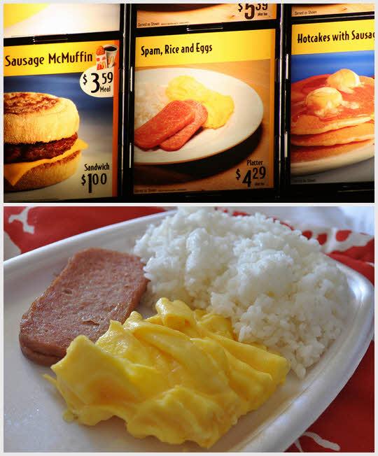 Mc spam&rice&egg - 夏威夷 早餐菜單,夏威夷特供的喲~  $4.29(約140新台幣)
