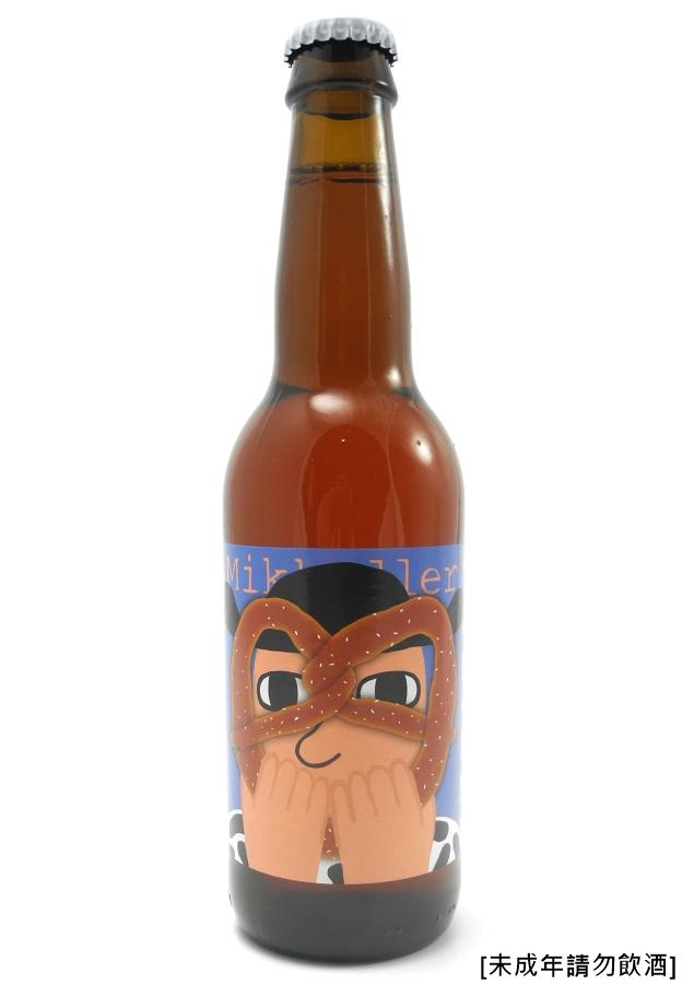 Mikkeller Oktober pretzel 德式十月啤酒,真的在啤酒中加入了德國蝴蝶餅喔!喝起來味道相當特別,另外Mikkeller的酒標設計一向是很適合收藏的!