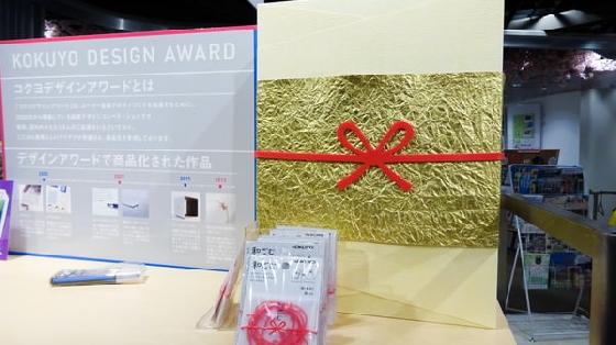 繩結橡皮筋曾榮獲2013年國譽設計大賽的優秀獎,2年後商品終於要上市啦!