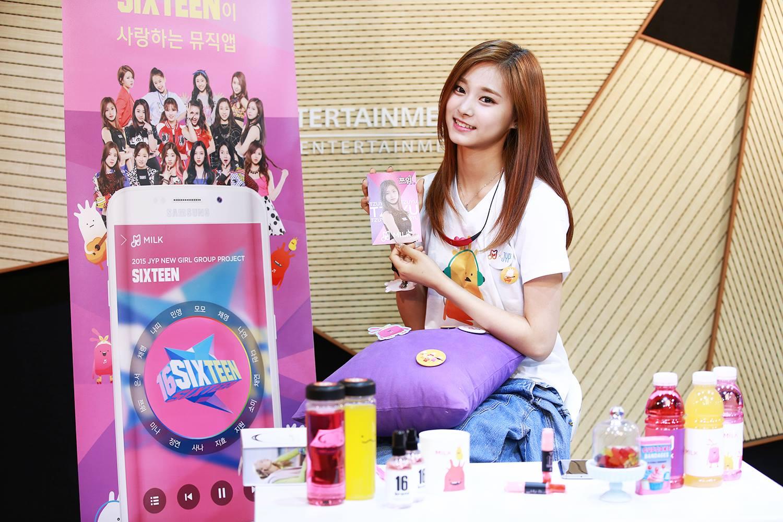 看來韓國歐爸們也很喜歡子瑜呦~希望以後也多多支持來自我們台灣的可愛女孩♥