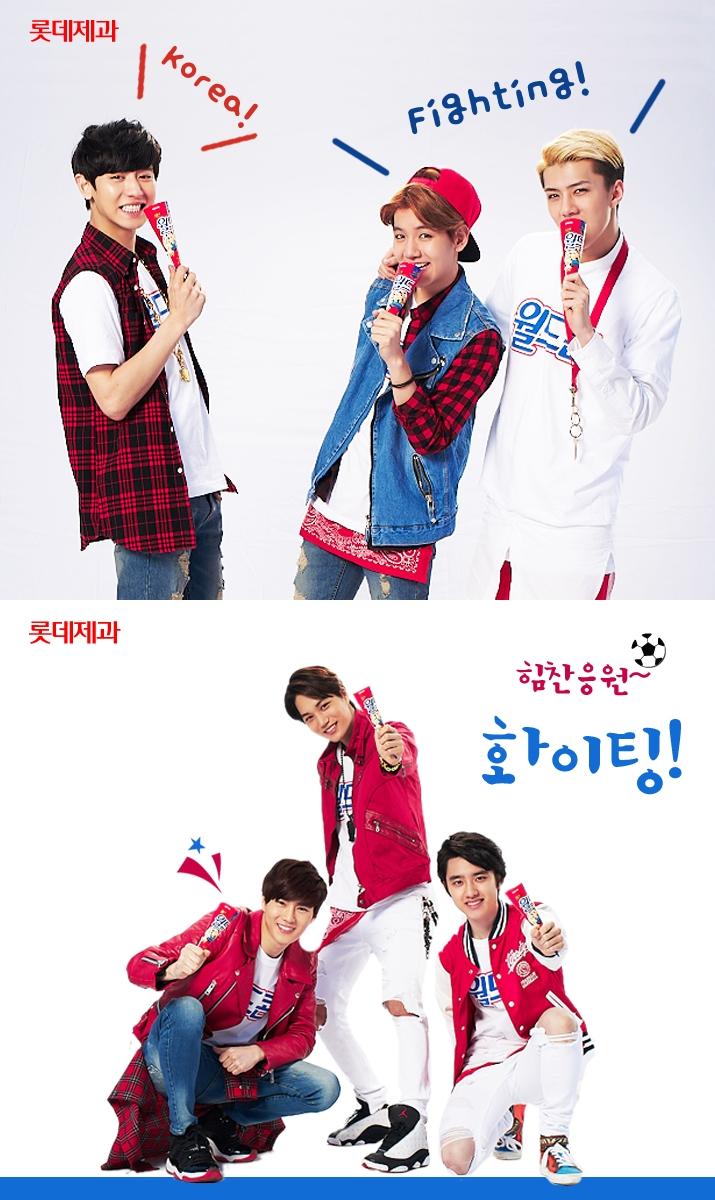 第三個廣告是 EXO-K 代言的「樂天 Worldcon 冰淇淋」。