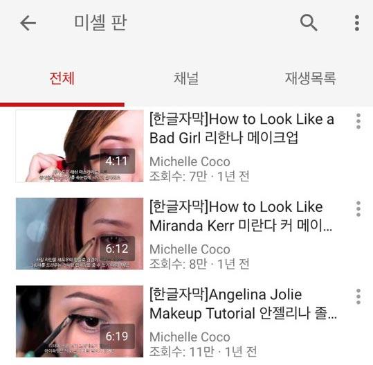 這個美妝頻道因為在韓國也特別有人氣,所以也有韓語字幕,每一段影片的瀏覽量都在10萬左右。